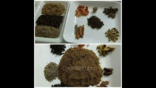 Garam Masala Powder/ गरम मसाला पाउडर/How to make Garam Masala At Home