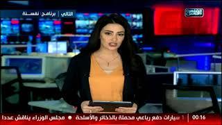نشرة منتصف الليل من القاهرة والناس 22 نوفمبر