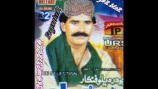 Urs Chandio old Songs Metrra Mathe Manhe Shade Tavak Ali Bozdar