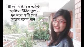 Nirjhorer Shopnovongo | Promi Mahjabin