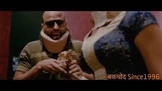 NagarPalika Feat Delhi Belly 😂