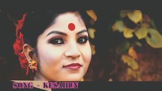 Kesahunpromovideoneel Chetry By Prince Assam