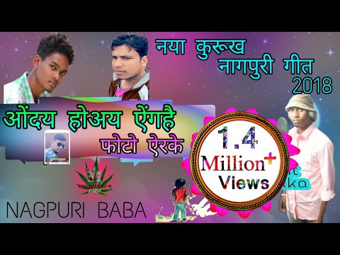 Xxx Mp4 New Kurukh Nagpuri Song 2018 Onday Hoay Kalay Photo Arke 3gp Sex