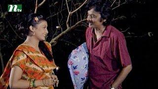 Bangla Natok - Ronger Manush | Episode 67 | A T M Shamsuzzaman, Bonna Mirza, Salauddin Lavlu