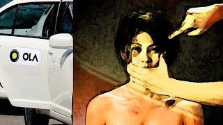 Ola cab driver held for molesting doctor in moving car in Chennai | Oneindia News