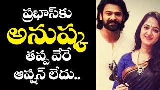 Prabhas Sahoo Movie Heroien  Anushka Shetty | Prabhas & Anushka Love Combination In Sahoo |Filmjalsa