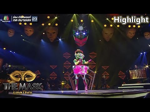 ความเชื่อ หน้ากากตุ๊กตุ๊ก EP.18 THE MASK LINE THAI