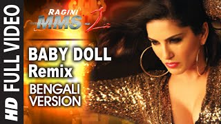 Ragini MMS 2: Baby Doll Remix Video Song (Bengali Version) Feat. Sunny Leone | Khushbu Jain & Saket