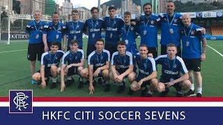 HIGHLIGHTS | HKFC Citi Soccer Sevens | Semi Final