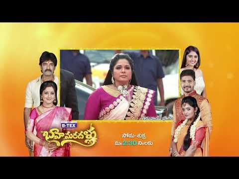 Muddha Mandaram - Spoiler Alert - 22 Sep 2018 - Watch Full Episode On ZEE5 - Episode 1196
