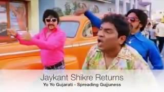 Yo yo Gujarati - Golmal 3 funny video