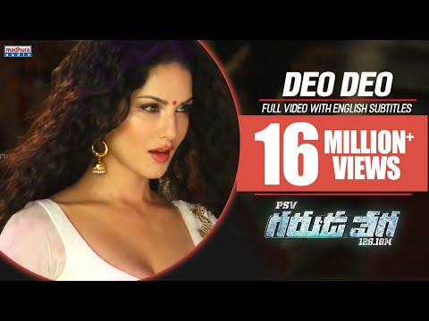 Xxx Mp4 Sunny Leone S Deo Deo Full Video Song With English Subtitles PSV Garuda Vega Movie Rajasekhar 3gp Sex