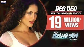 Sunny Leone's Deo Deo Full Video Song With English Subtitles | PSV Garuda Vega Movie | Rajasekhar
