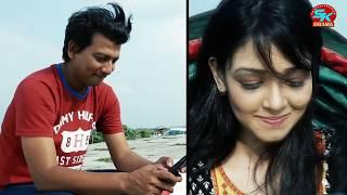 Ovinoy   অভিনয়   Sharlin Farzana   Tariq Anam Khan   Bangla New Natok 2018Apur