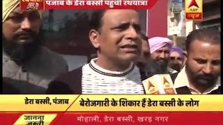 Watch 'Rathyatra' from Dera Bassi, Khadad of Punjab