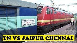 12968 Jaipur Chennai SF Express departing from Itarsi Junction Railway Station
