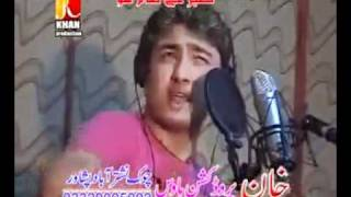 Shahsawar & Asma Lata Urdu & Pashto Song Oor deh oor