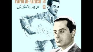 23 أغنيات جميلة ورائعة من فريد الأطرش ❤❤❤❤ Beautiful songs of Farid Al Atrash