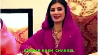 Nazia Iqbal New Pashto Song 2016 - Pukhto