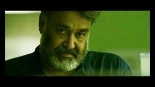 Villain  Malayalam movie hindi dubbed Mohan lal