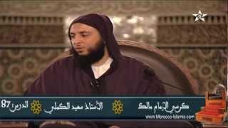 إذا قلت لصاحبك أنصت و الإمام يخطب - الشيخ سعيد الكملي