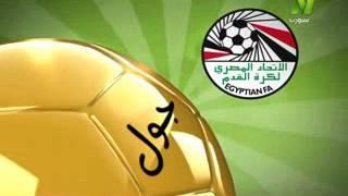 اهداف الدورى المصرى موسم 2017 ( الجزء الاول )