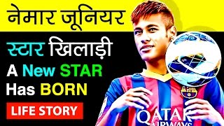 Neymar Jr Biography In Hindi | Success Life Story | Barcelona, Santos FC & Brazil Player | Football