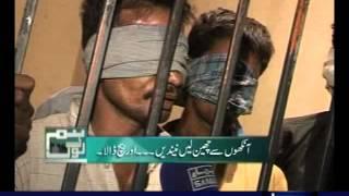 Hum log  May 19, 2012 SAMAA TV 1/3