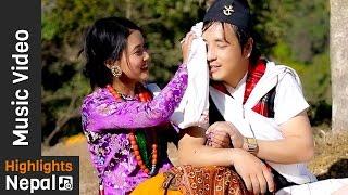 Relimai - New Nepali Gurung Song 2017/2073 | Gadul Dhwaj Gurung (Jimi), Sharmila Gurung