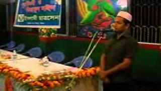 ইসলামি ছাত্রসেনা সংগীত (chattra sena song).3gp