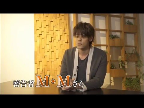 Download Mamo's Guest Video ft. Shimono's Improvised Song (English Subbed)