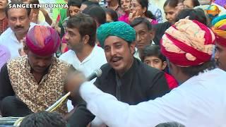 Rangilo Rajasthan || Rajasthan Folk Music || Talgajarda Ramkatha 2018 || Moraribapu ChitrakutDham