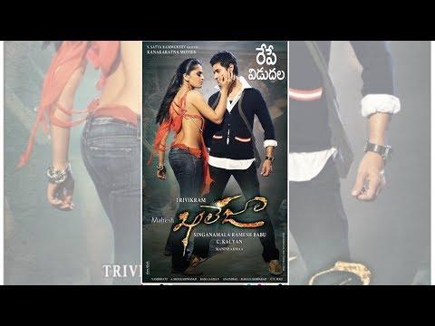 Khaleja (2010) Telugu Full Movie with English Subtitles