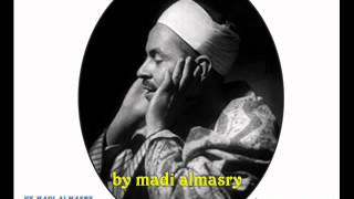 روائع القرآن الكريم للشيخ محمد رفعت