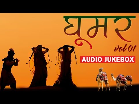 Xxx Mp4 Ghoomar Vol 1 Audio Jukebox Original Rajasthani Traditional Songs Full Mp3 Marwadi Songs 3gp Sex