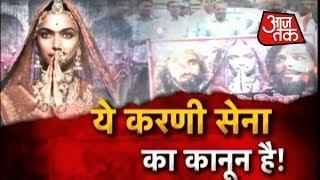 Halla Bol | Padmavati Row: Who Dictates The Law In India, The Police Or Karni Sena?