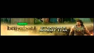 Bahubali - The Beginning | Side Cut Promo | Movies Hub India