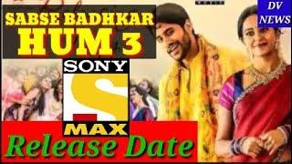 Sabse Badhkar Hum 3 Hindi Dubbed Television Premiere Release Date Predict