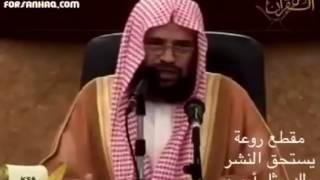 حكم مشاهدة برنامج المسامح كريم