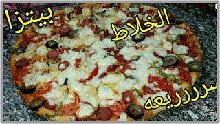 بيتزا الخلاط السررريعه جدااا (بدون تخمير)كوجبه غداء او عشاء انصحكم تجربوها (مطبخ ام عبد الله )