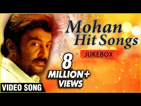Xxx Mp4 Mohan Hit Songs Jukebox Super Hit Romantic Melodies Tamil Songs Collection 3gp Sex