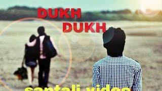 santali video song 2016/ santali video song hd | Santali Heart Broken sad song 2016 | Dukh Dukh