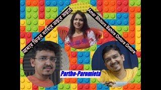 Amar Bhitoro Bahire Ontore Ontore/Partho-Paromieta/Live Performance