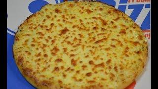 How To Make Garlic Bread Pizza - آموزش درست کردن پیتزا کره سیردار و پنیر