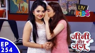 Jeannie aur Juju - जीनी और जूजू - Episode 254 - Vicky's Request To Jeannie