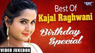 Best of Kajal Raghwani Songs || Birthday Special || Video Jukebox || Wave Music