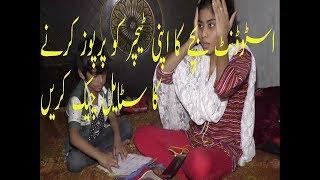 jamil raja - Top Funny Videos *aap ye video dekh kar hus hus ky loot poot ho yen gy Vadhaiyan Ji #5