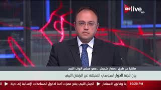 رمضان شمبش: السلطة التشريعية في ليبيا لا يمكن لها أن تتجاوز أحكام القضاء