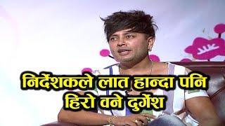Durgesh Thapa ईखले बने नायक @Jhankar Sangeet झन्कार संगीत सम्वाद by Subas Regmi   Episode 191