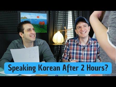 Conversational Korean Crash Course | Tutoring My Brother